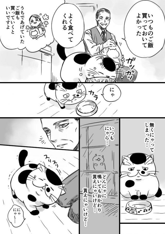 sakurai_umi__2017-7月-26 2