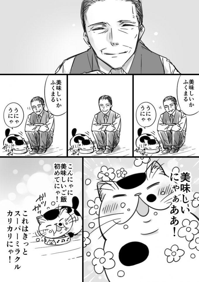 sakurai_umi__2017-7月-26 1