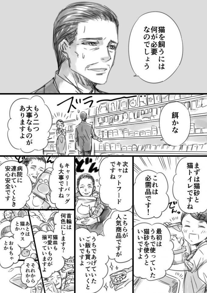 sakurai_umi__2017-7月-14