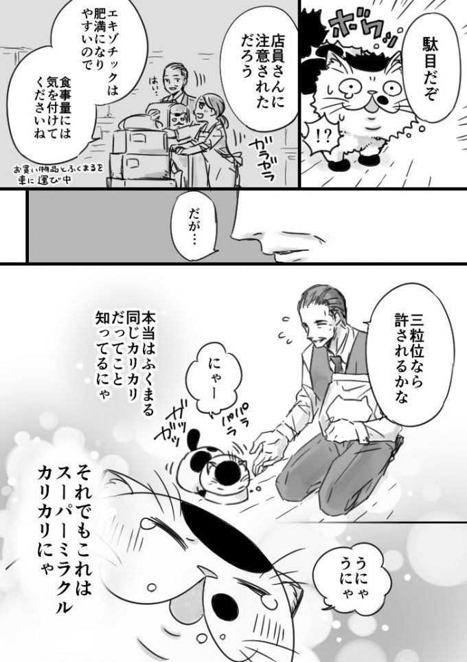 sakurai_umi__2017-7月-26 3