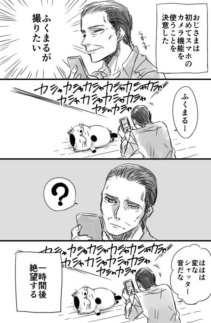 sakurai_umi__2017-7月-29