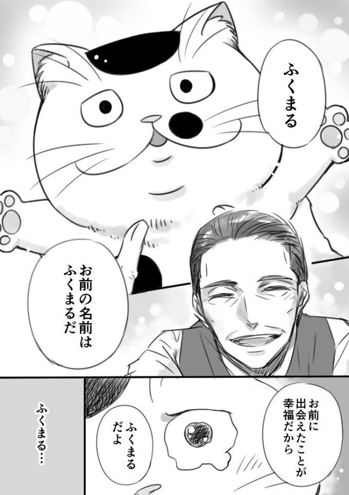 sakurai_umi__2017-7月-02 2
