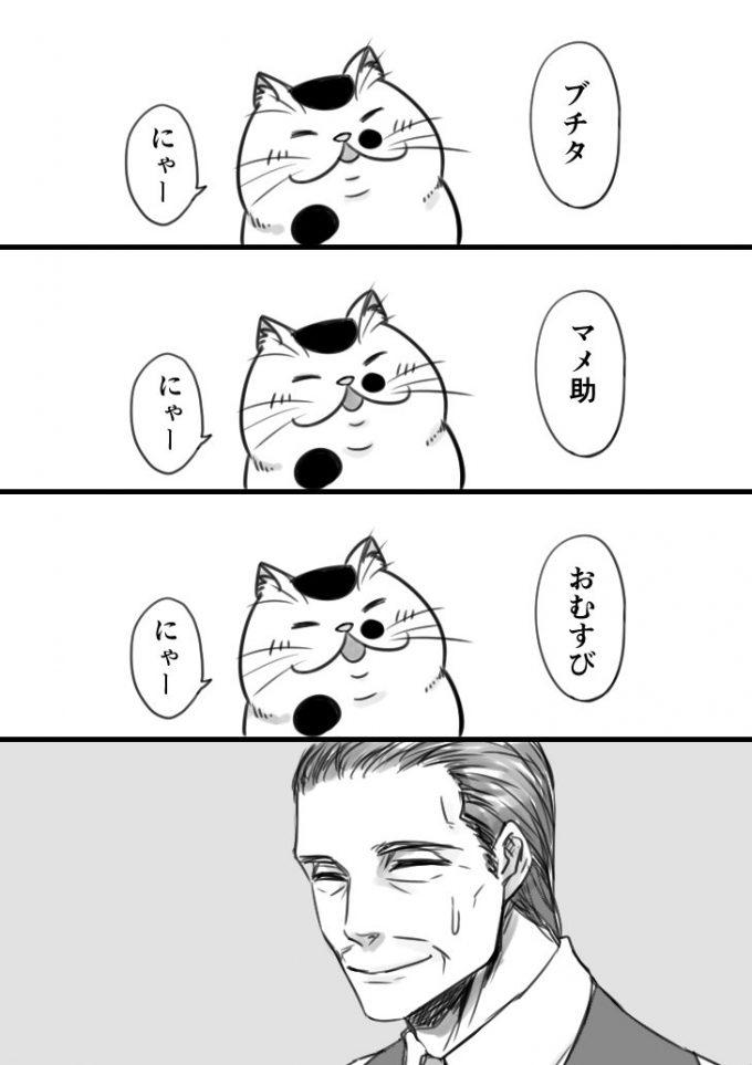 sakurai_umi__2017-7月-02