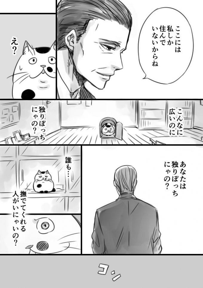 sakurai_umi__2017-6月-20 2