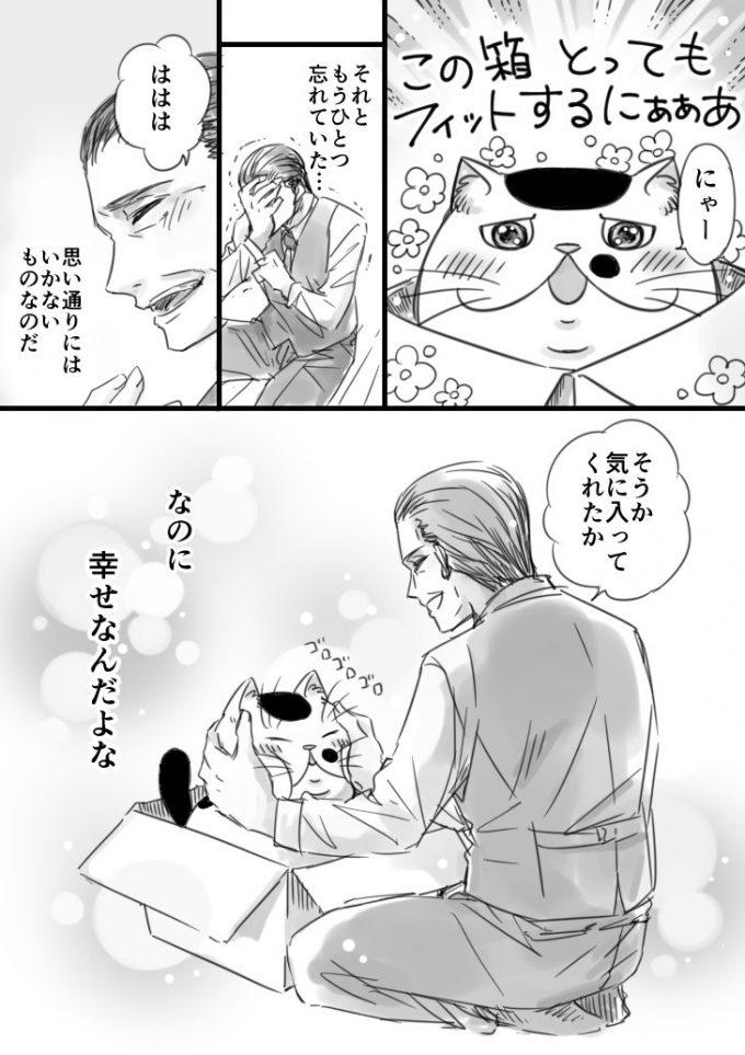 sakurai_umi__2017-7月-14 3