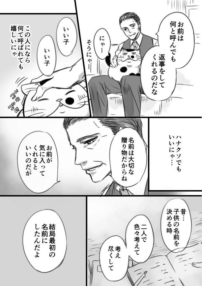 sakurai_umi__2017-7月-02 1