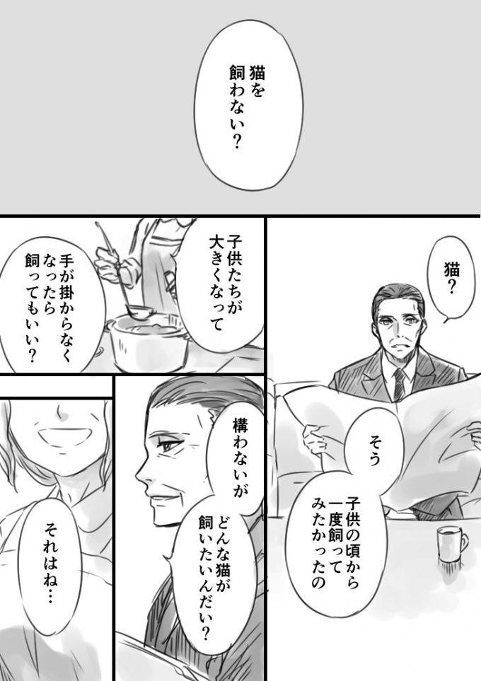 sakurai_umi__2017-6月-20