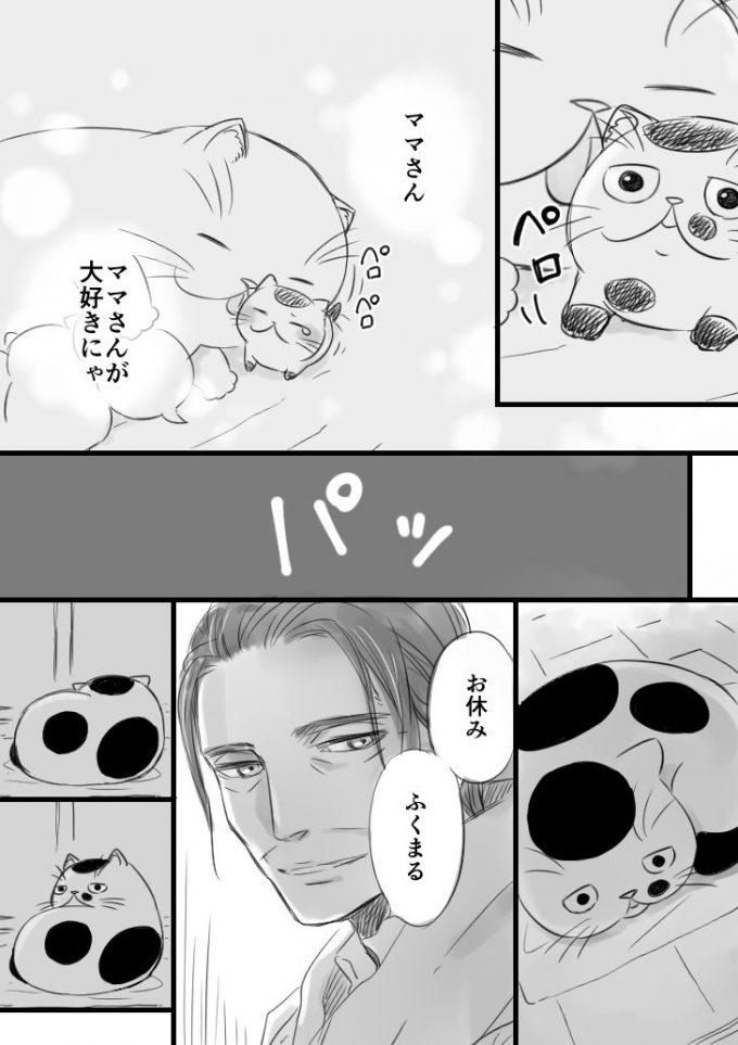 sakurai_umi__2017-8月-19 2