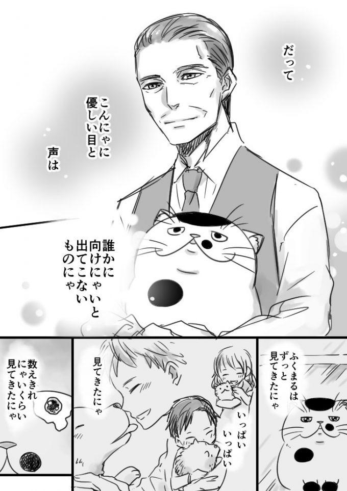 sakurai_umi__2017-8月-05 2