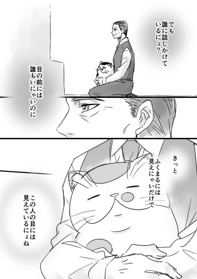 sakurai_umi__2017-8月-05 1