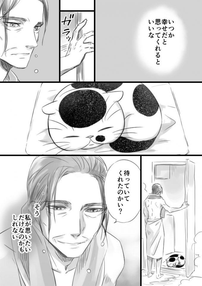 sakurai_umi__2017-8月-15 2
