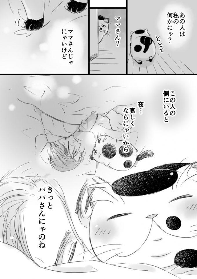sakurai_umi__2017-8月-19 3