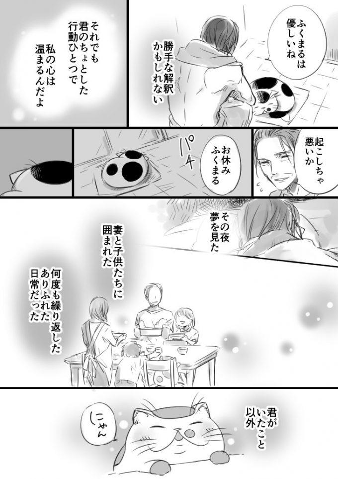 sakurai_umi__2017-8月-15 3