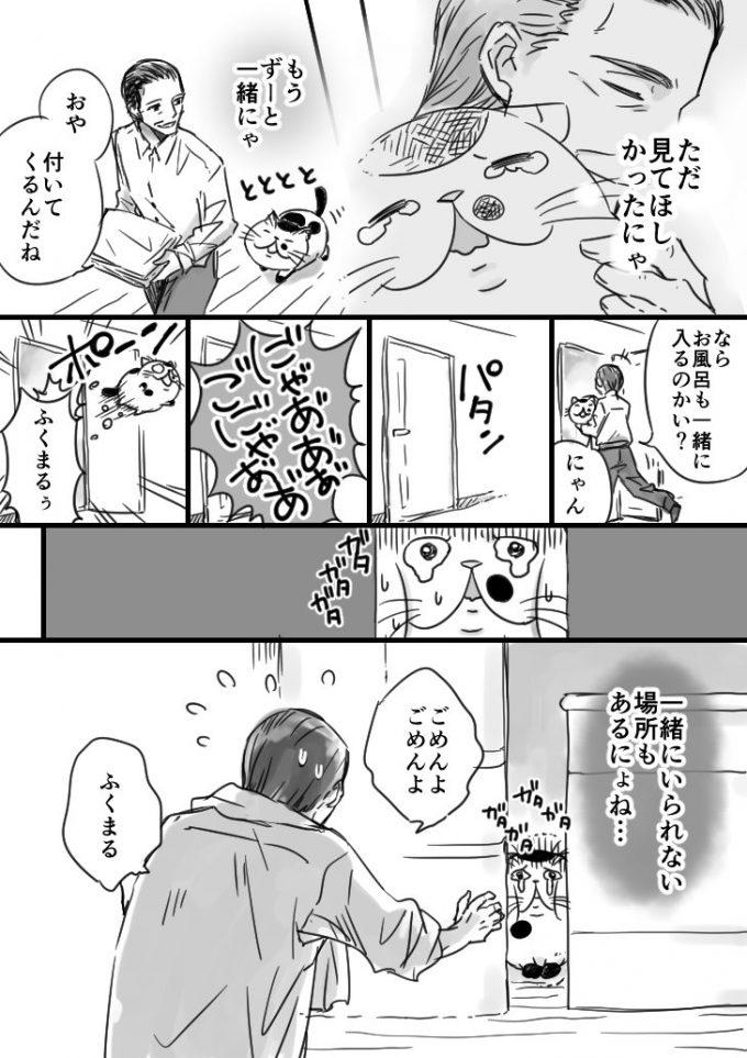 sakurai_umi__2017-8月-05 3