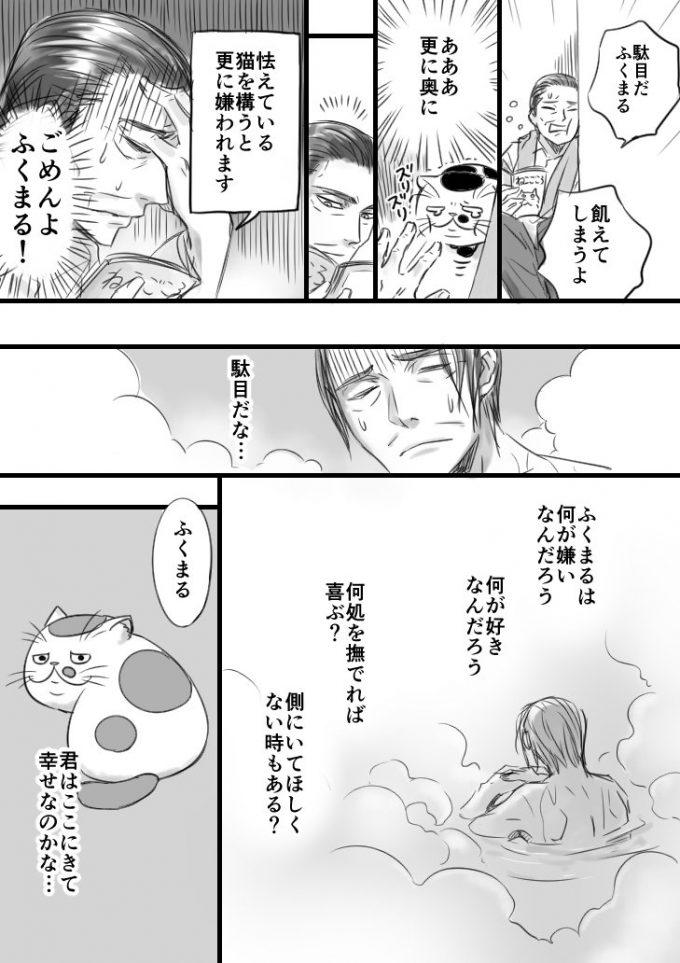 sakurai_umi__2017-8月-15 1