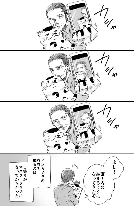 sakurai_umi__2017-8月-25