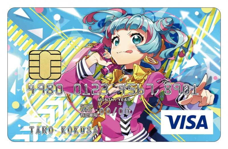 Tokyo 7th シスターズ VISAカード1