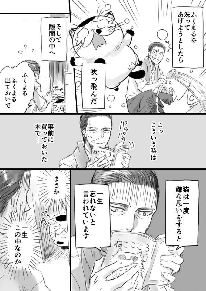 sakurai_umi__2017-8月-15