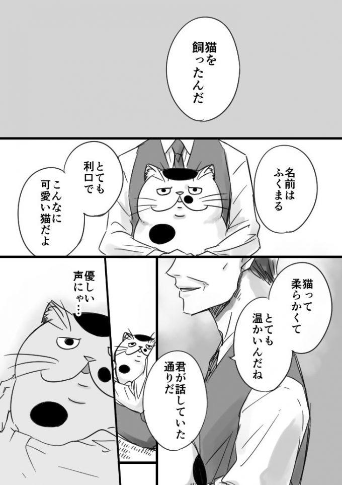 sakurai_umi__2017-8月-05