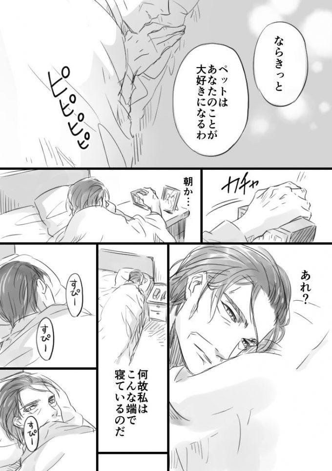sakurai_umi__2017-9月-15 1