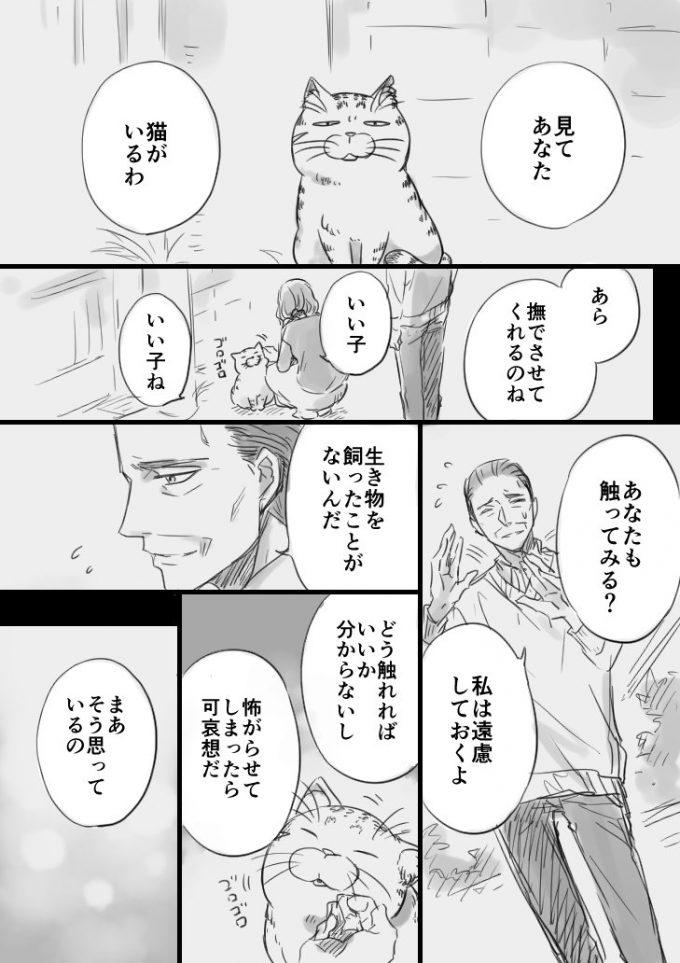 sakurai_umi__2017-9月-15