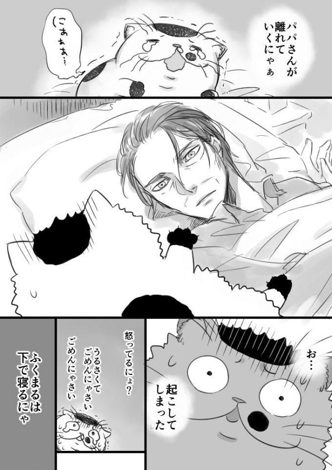sakurai_umi__2017-9月-07 2