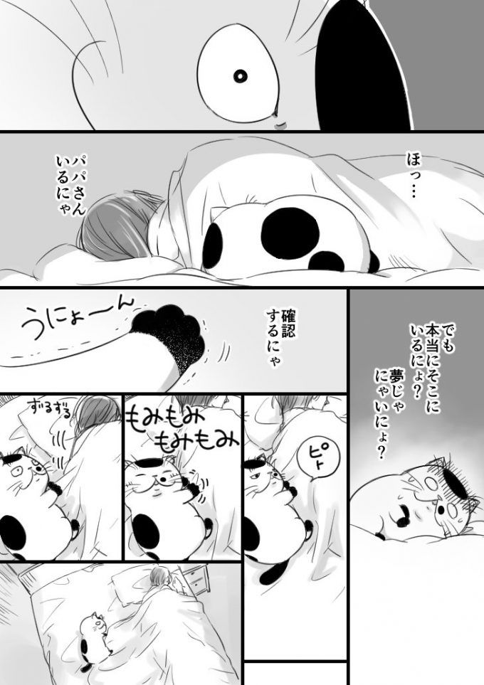 sakurai_umi__2017-9月-07 1