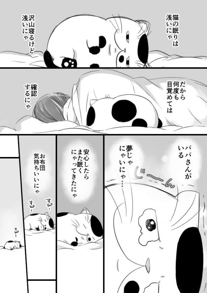 sakurai_umi__2017-9月-07