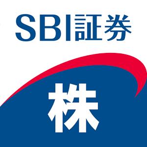 SBI証券 株 アプリ