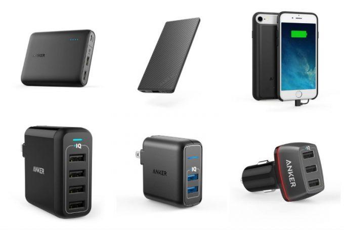 Anker製品「1日限定 最大25%OFFセール」モバイルバッテリー : USB急速充電