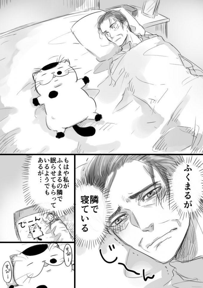 sakurai_umi__2017-9月-15 2