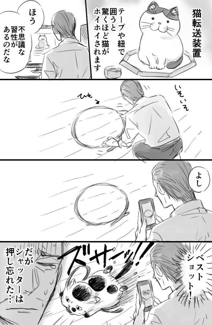 sakurai_umi__2017-8月-28