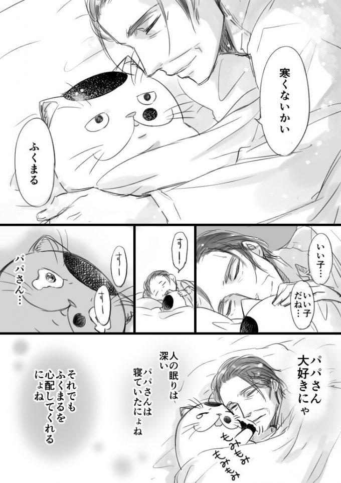 sakurai_umi__2017-9月-07 3