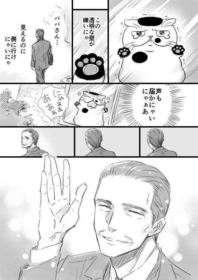 sakurai_umi__2017-Sep-26 2