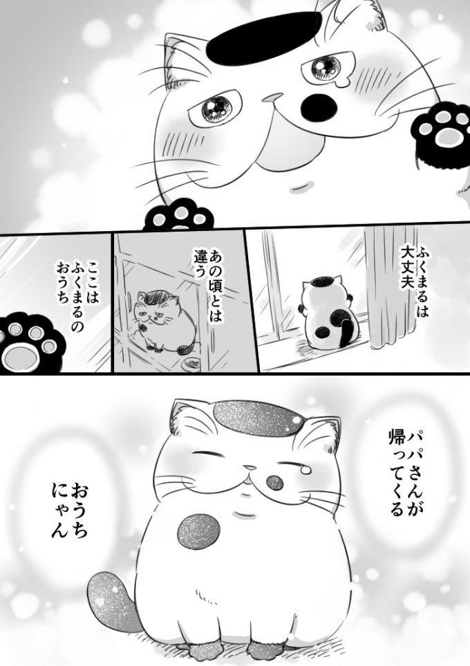 sakurai_umi__2017-Sep-26 3