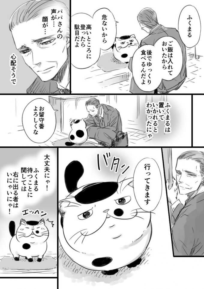 sakurai_umi__2017-Sep-26