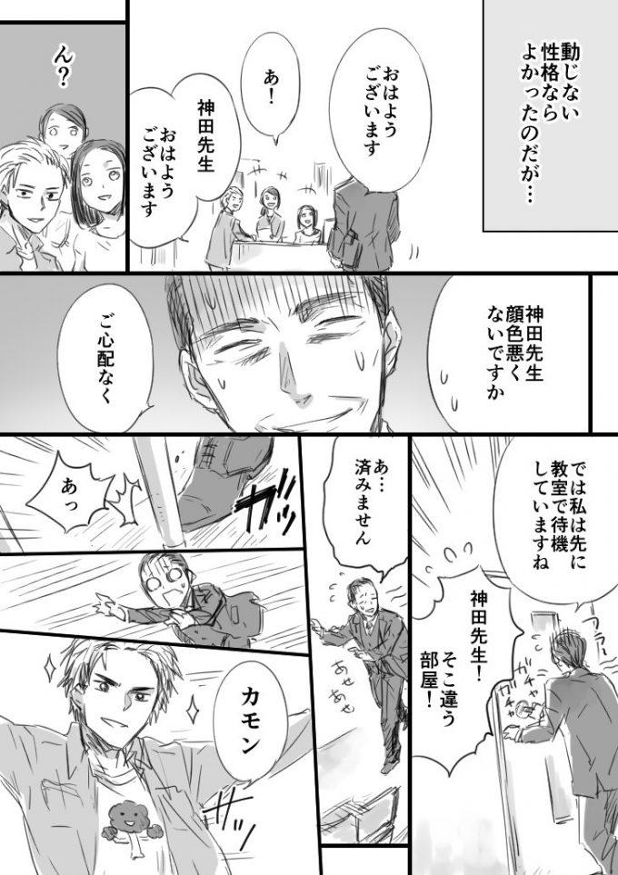 sakurai_umi__2017-Oct-08 2