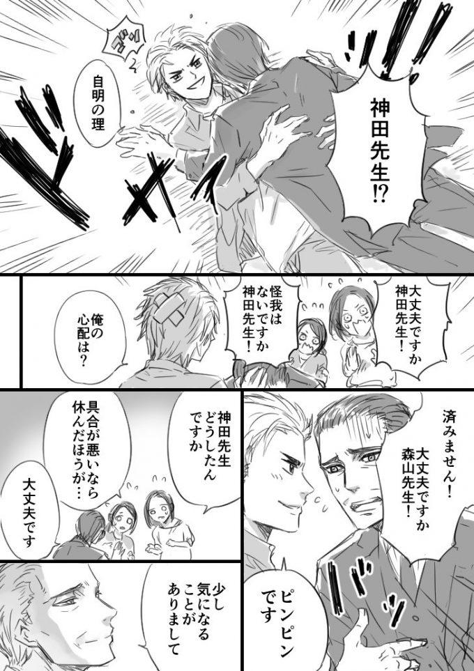 sakurai_umi__2017-Oct-08 3