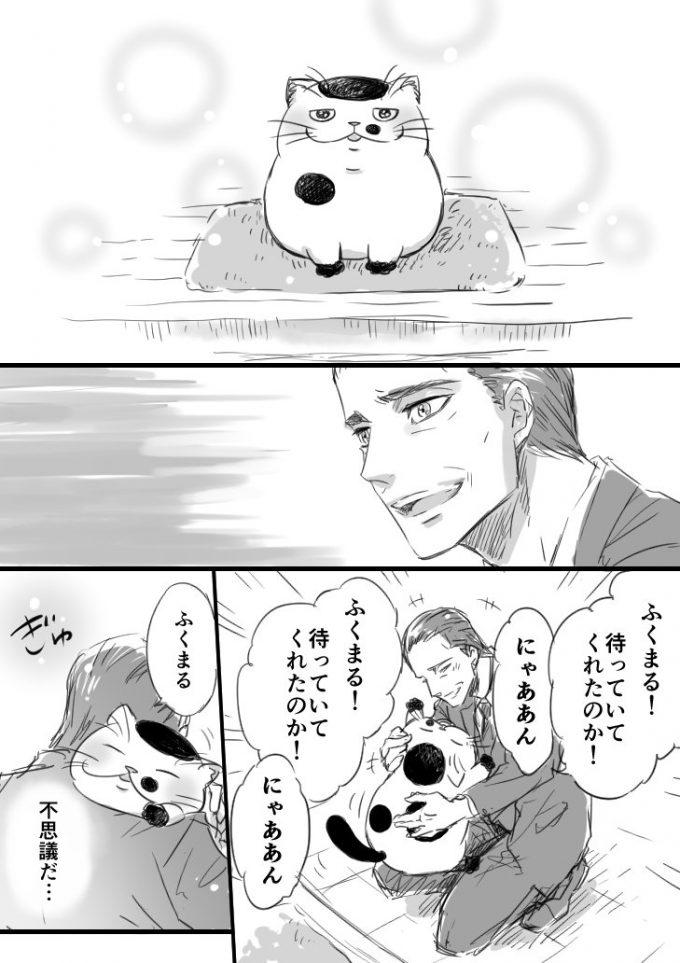 sakurai_umi__2017-Oct-08 6