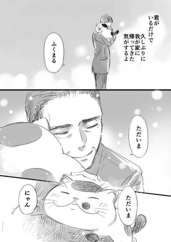 sakurai_umi__2017-Oct-08 7