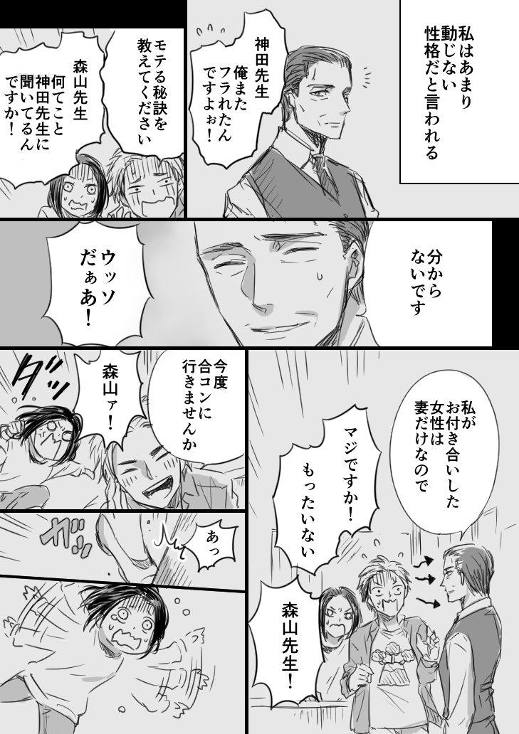 sakurai_umi__2017-Oct-08