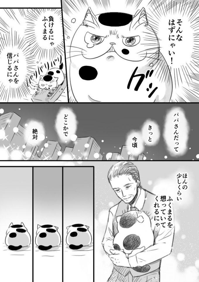 sakurai_umi__2017-Oct-26 2