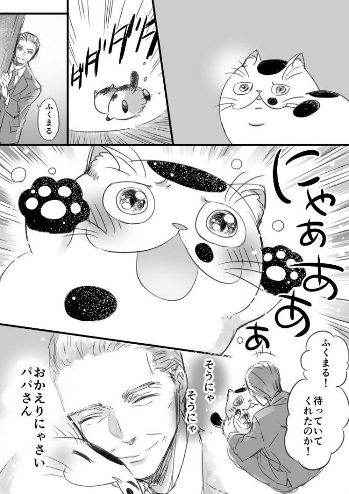 sakurai_umi__2017-Oct-26 3