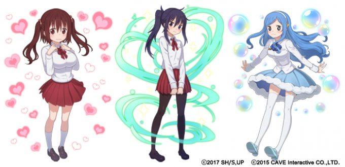 『干物妹!うまるちゃんR』×『ゴシックは魔法乙女』2
