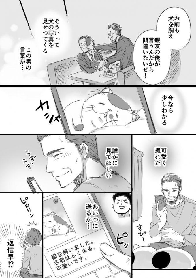 sakurai_umi__2017-Nov-04 1