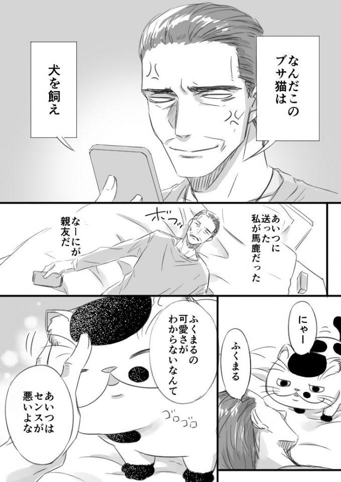 sakurai_umi__2017-Nov-04 2
