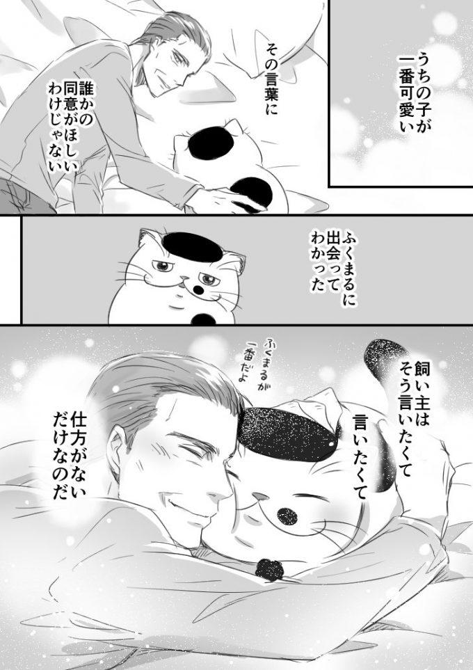sakurai_umi__2017-Nov-04 3