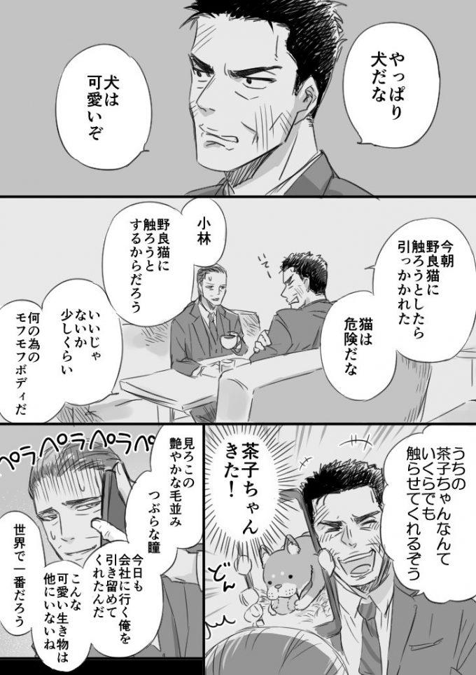 sakurai_umi__2017-Nov-04