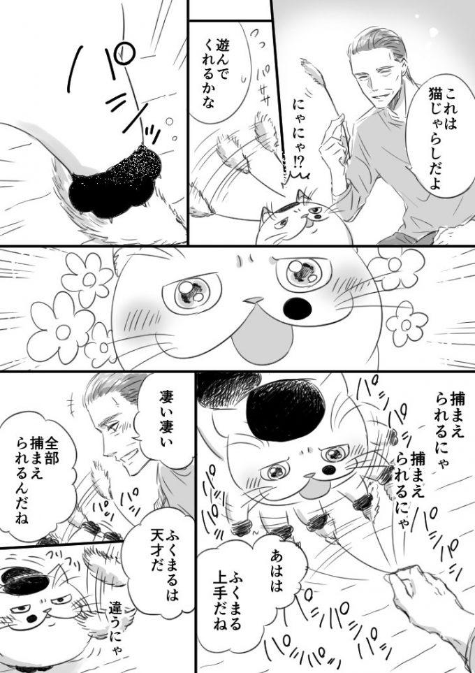 sakurai_umi__2017-Nov-17 1