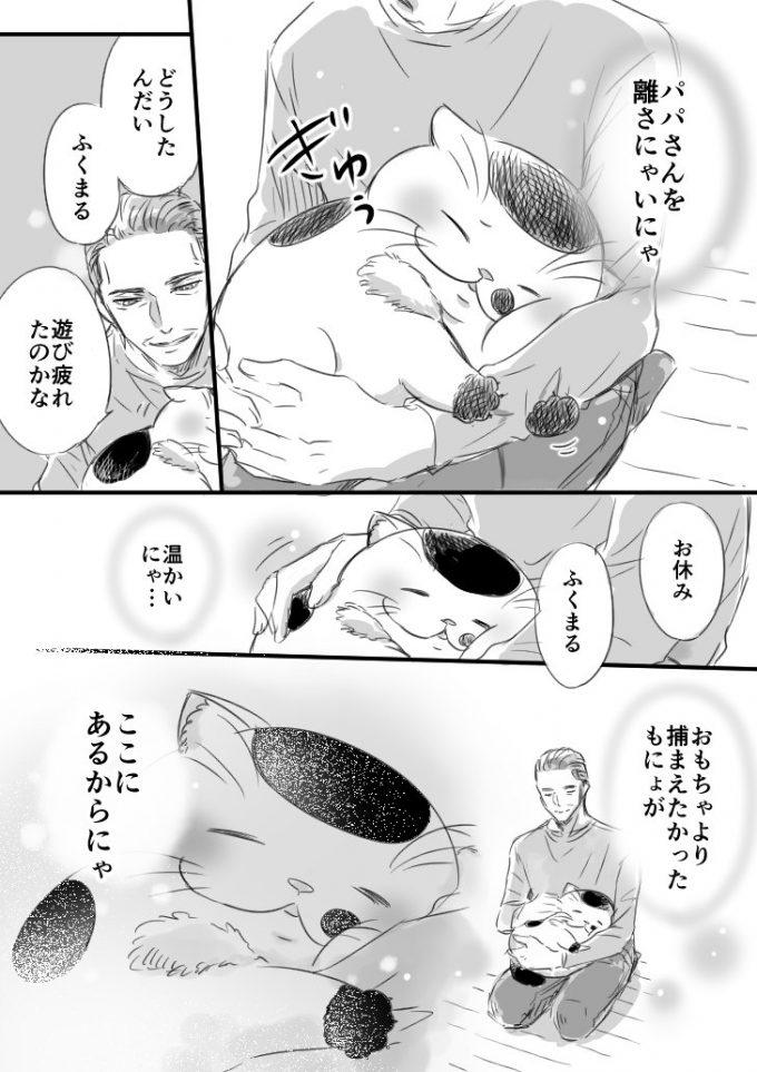 sakurai_umi__2017-Nov-17 3